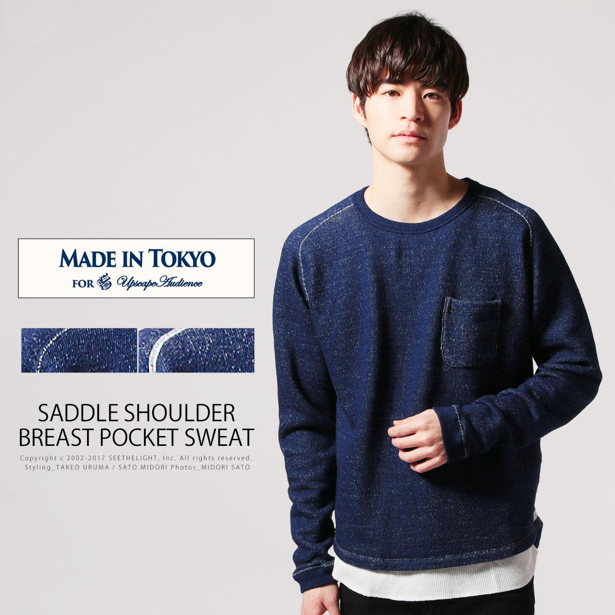 メンズ スウェット メンズファッション 本藍染 裏毛 サドルショルダー 胸ポケ付 ヘムラウンド LS スウェット MADE IN TOKYO メイド・イン・トーキョー 日本製 AUD1969