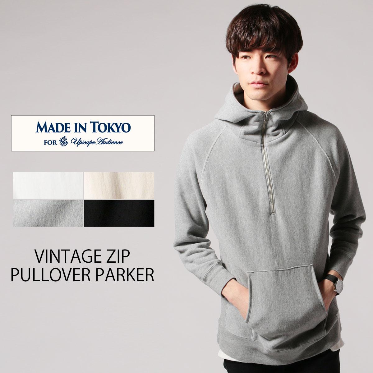メンズ パーカー メンズファッション 日本製 ヴィンテージ 裏毛 ハーフZIP プルオーバー 9Sパーカー Upscape Audience アップスケープオーディエンス MADE IN TOKYO メイドイントウキョウ AUD1967