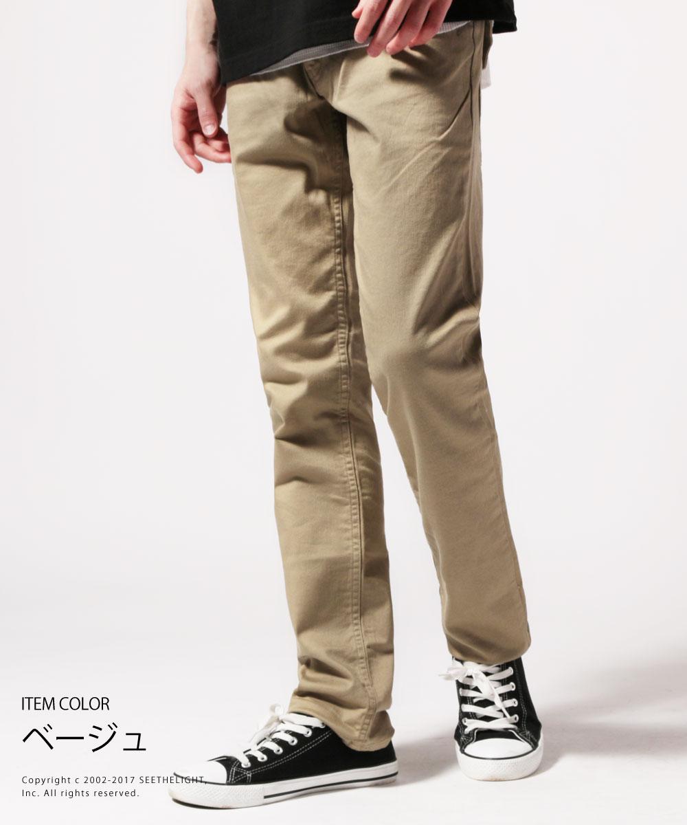 メンズ パンツ メンズファッション 日本製 ZIP & 尾錠付き カツラギ テーパード パンツ BETTY SMITH ベティスミス