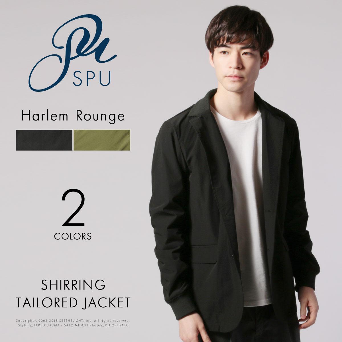 メンズ ジャケット 春 秋 メンズファッション ナイロン シャーリング テーラード ジャケット リブ Harlem Rounge ハーレムラウンジ