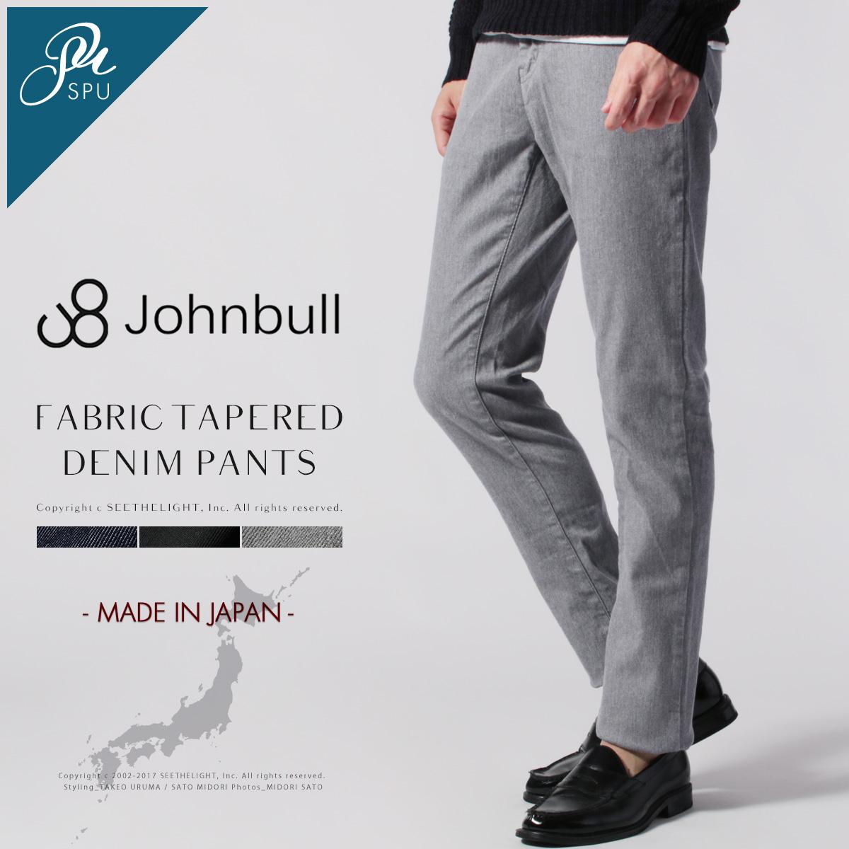 デニムパンツ メンズ 二重織り デニム ファブリック テーパード 5ポケット パンツ Johnbull ジョンブル 21211