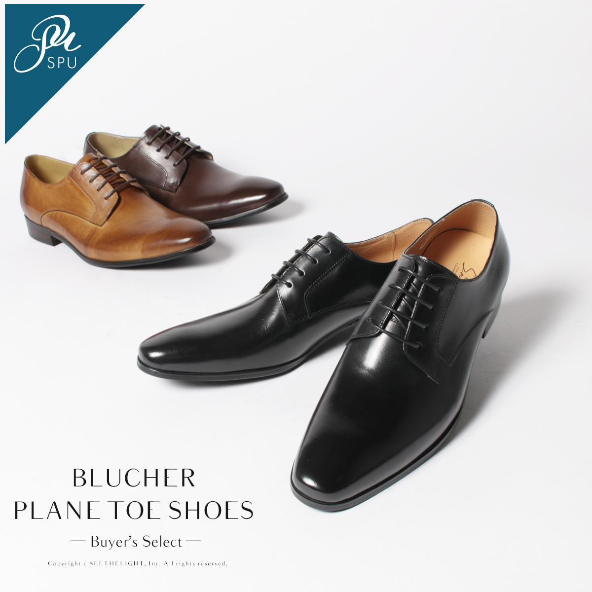 革靴 シューズ ビジネス メンズ 本革 ボロネーゼ製法 外羽根 プレートトゥ タイプ ビジネスシューズ Buyer's Select バイヤーズセレクト
