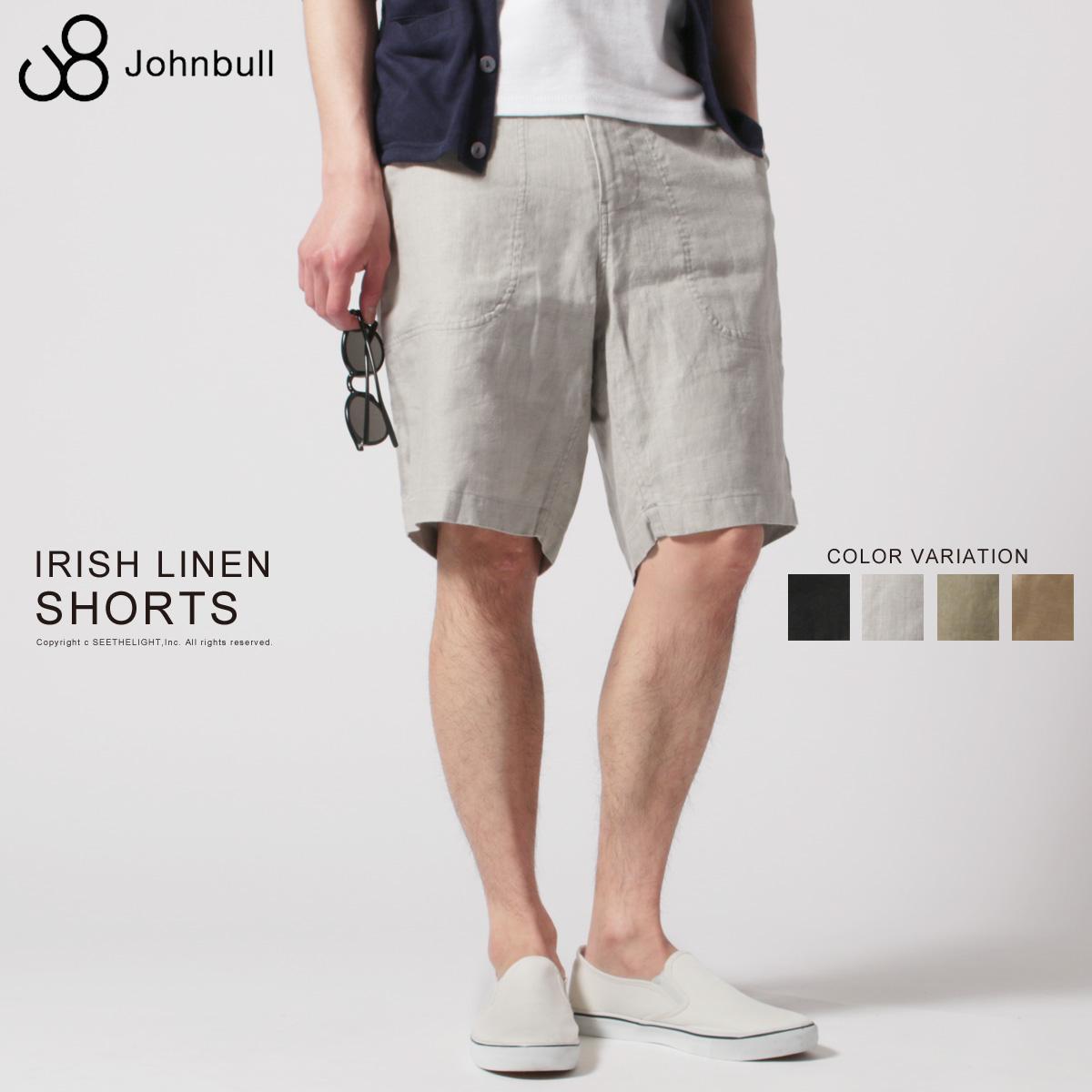 linen shorts for men