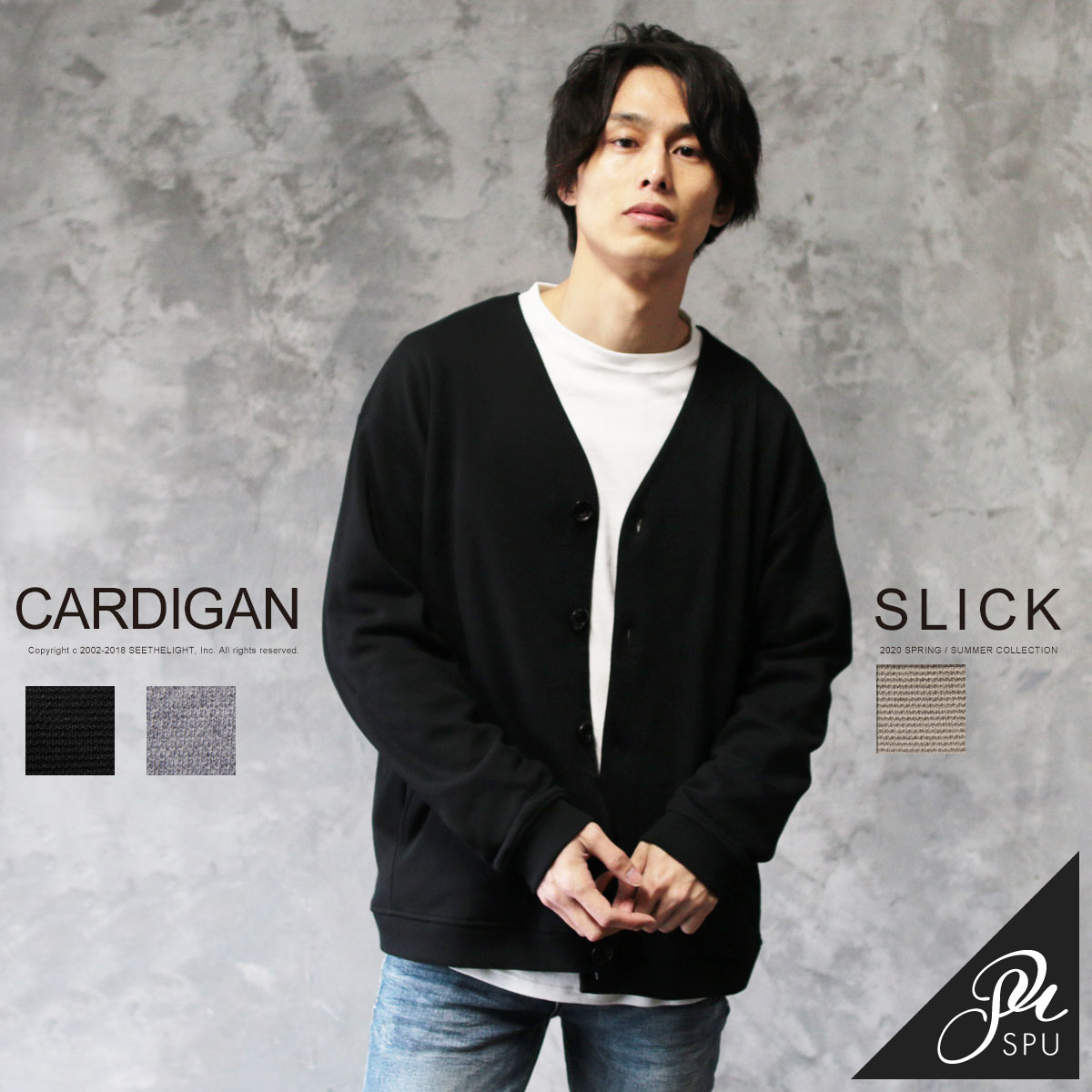 カーディガン メンズ 秋 春 ファッション 天竺ミラノ ポンチ ダブルフェイスカーディガン ビッグシルエット SLICK スリック 5155508