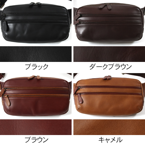 水稻全蔬菜鞣制皮革由日本尸体袋男装女装中性世界语皮革世界语 «和 COD 费»