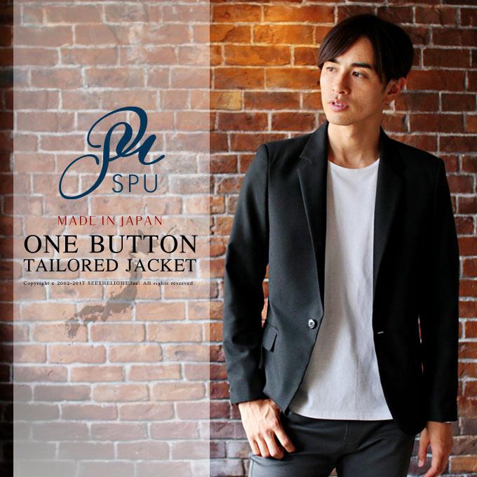 テーラードジャケット メンズ オールシーズン ビジネス カジュアル ジャケット メンズ テーラード 日本製 1つボタン ショート丈 SPU スプ〓予約販売・11月中旬頃発送予定〓