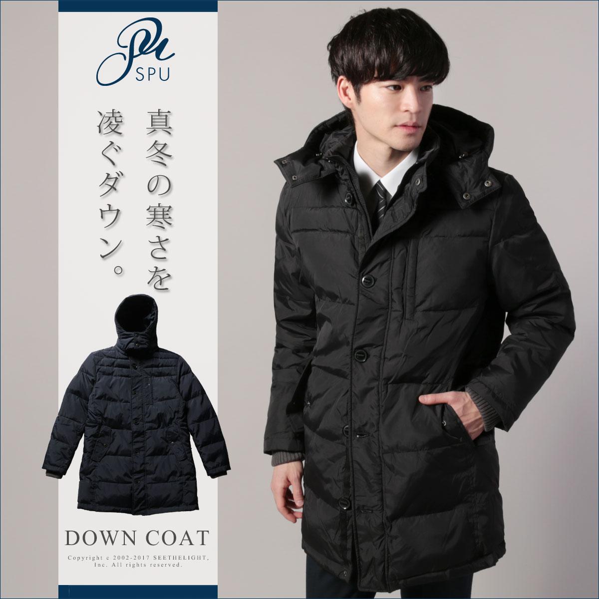 カジュアルに見えないダウンコートを探しています!オフィスや営業先にも着ていける暖かいものは?