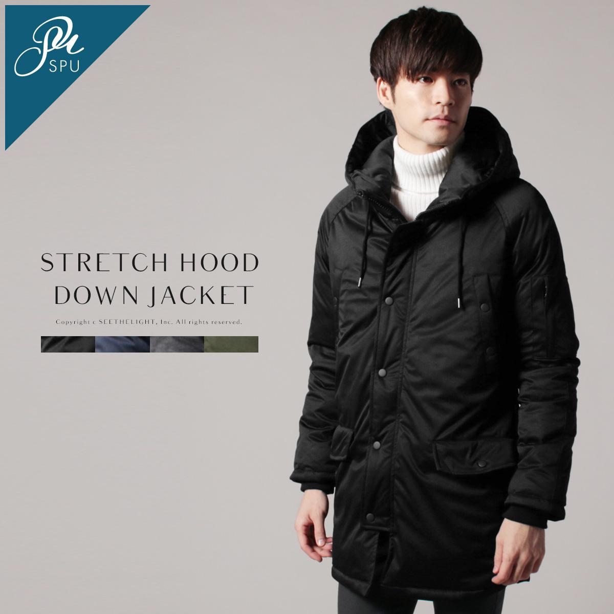 ダウンジャケット メンズ ストレッチ ダウン フードジャケット SPU スプ 長袖 ジャケット アウター 冬 ビジネス