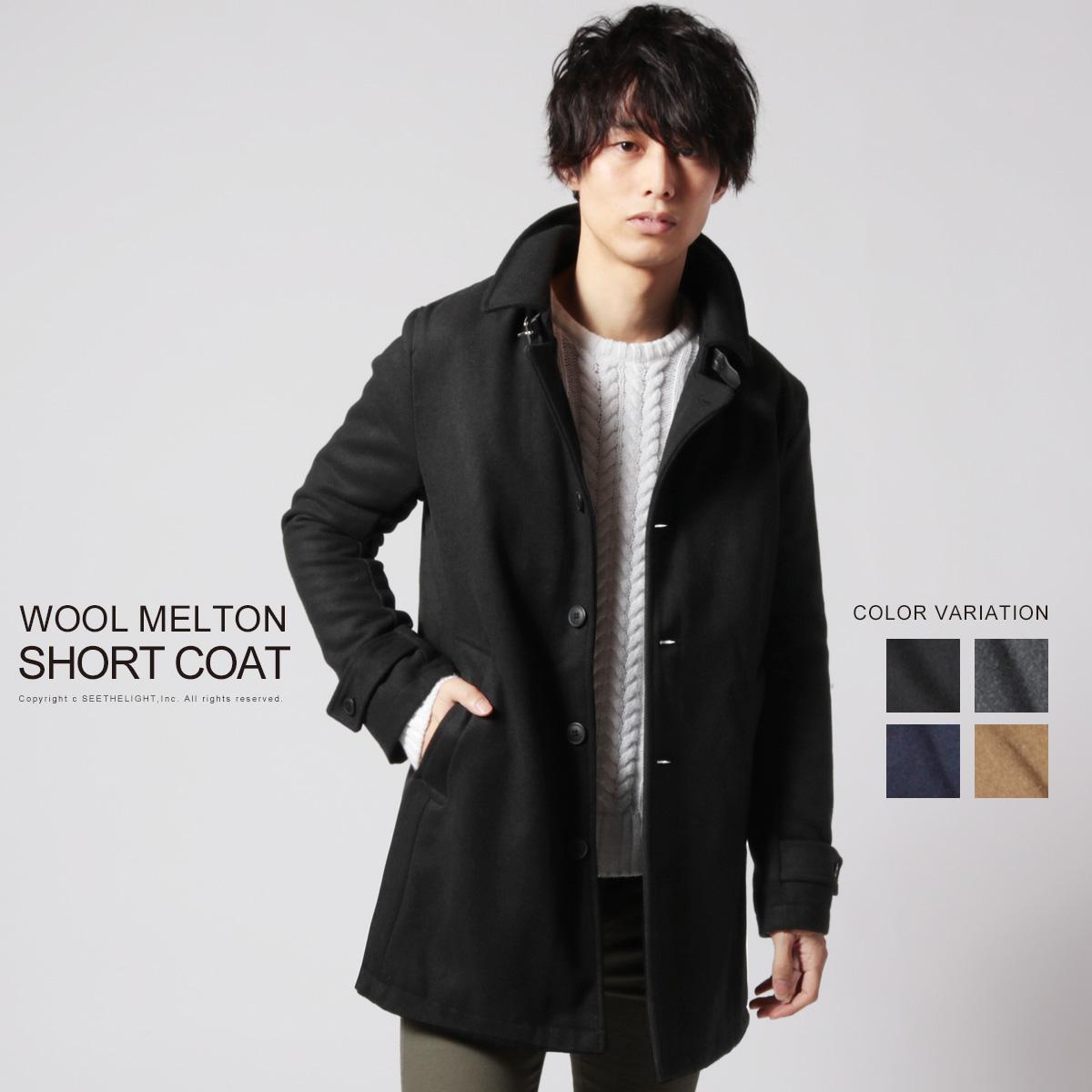 ステンカラーコート ジャケット メンズ ショート丈 ミドル丈 秋 冬 WOOL 700g ウールメルトン メンズファッション アウター S M L LL XL ウール混 長袖 中綿 THERMOLITE シンプル カジュアル きれいめ 上品 あたたかい