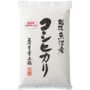 21-0478-064 新潟県魚沼産 コシヒカリ 2454760001292 メーカー在庫限り 超歓迎された 希少 5kg