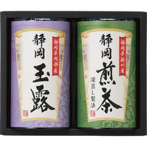 メーカー在庫限り品 21-0433-027静岡銘茶詰合せ 流行 SMK-402 メーカー在庫限り 4523374306791