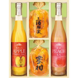 ☆正規品新品未使用品 21-0441-089果実のゼリー 贈物 フルーツ飲料セット JUK-30 4580386246224 メーカー在庫限り