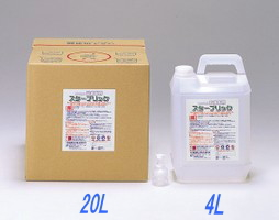 メーカー在庫限りリスロンスターブリック 20L(写真左)食品添加物・除菌漂白料