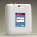 メーカー在庫限りリスロン白木用洗浄剤白木クリーナー 20L