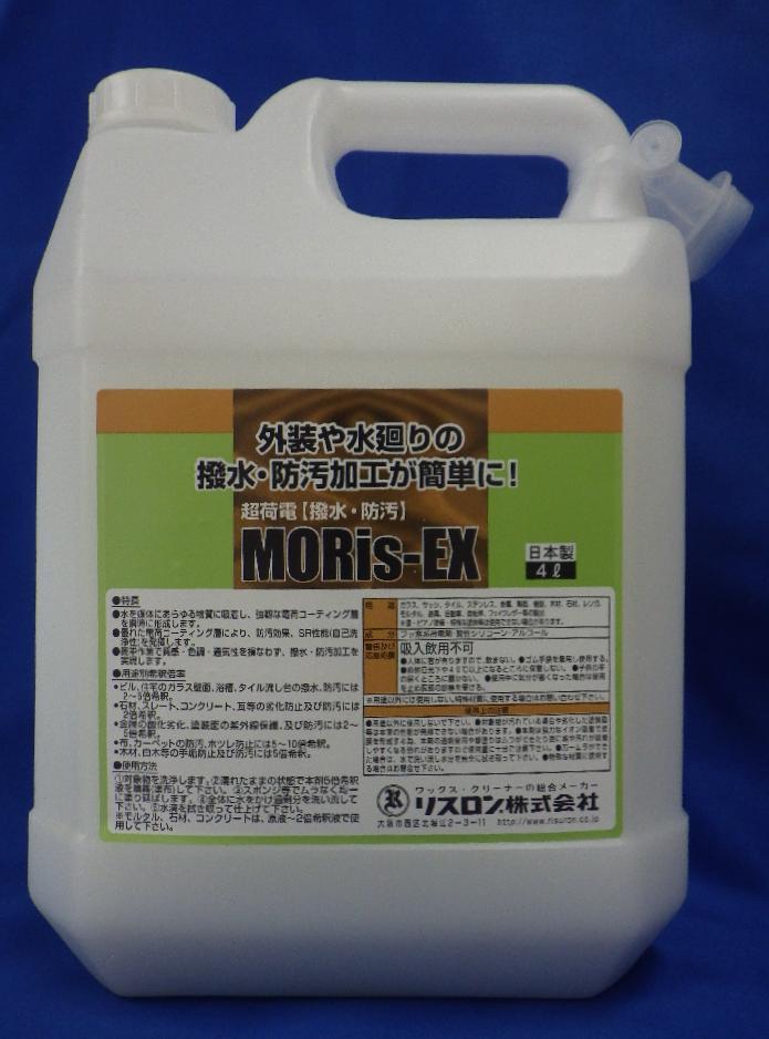 メーカー在庫限り(画像はイメージです)リスロン超撥水、防汚剤モリスワックスEX 4L MoRisWAX5000FSと内容は同じです