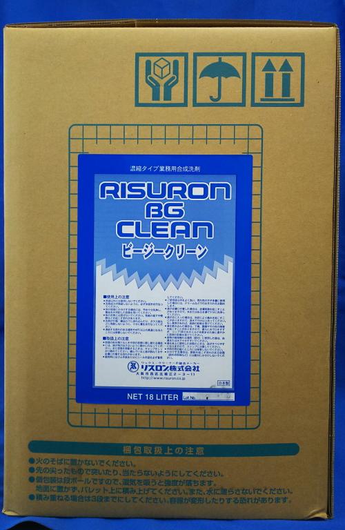 メーカー在庫限りリスロン ビージークリーン 18L本格派プロデュース洗浄剤