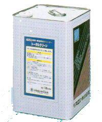 メーカー在庫限り(画像はイメージです)リスロンプロ用強力クリーナー トータルクリーン 18L