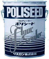 メーカー在庫限り(画像はイメージです)リスロン フロアシーラー ポリシード 20L