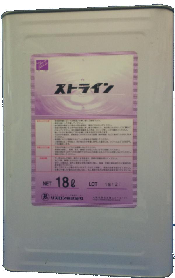 メーカー在庫限り(画像はイメージです)リスロン強力洗浄剤 ストライン 18L
