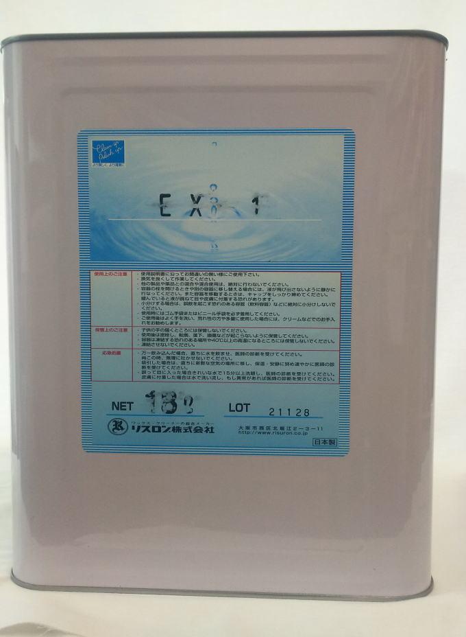 メーカー在庫限りリスロン 反り防止剤 EX-1 18L