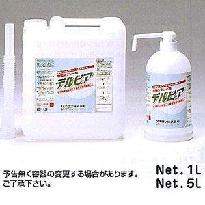 リスロン 除菌用アルコール NEWデルピア 日本製 除菌用アルコールNEWデルピア メーカー在庫限り 5L お気にいる