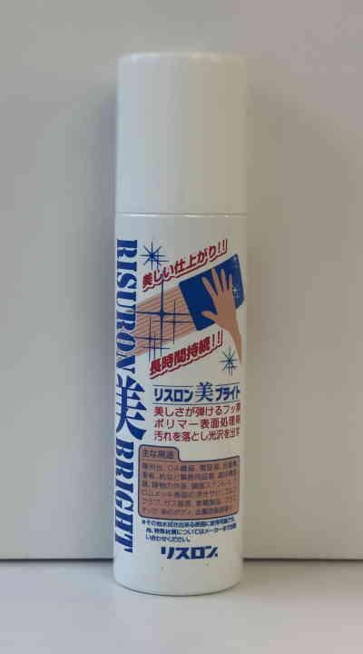 リスロン 多目的美化剤 美ブライト 発売モデル 300ml タイムセール メーカー在庫限り