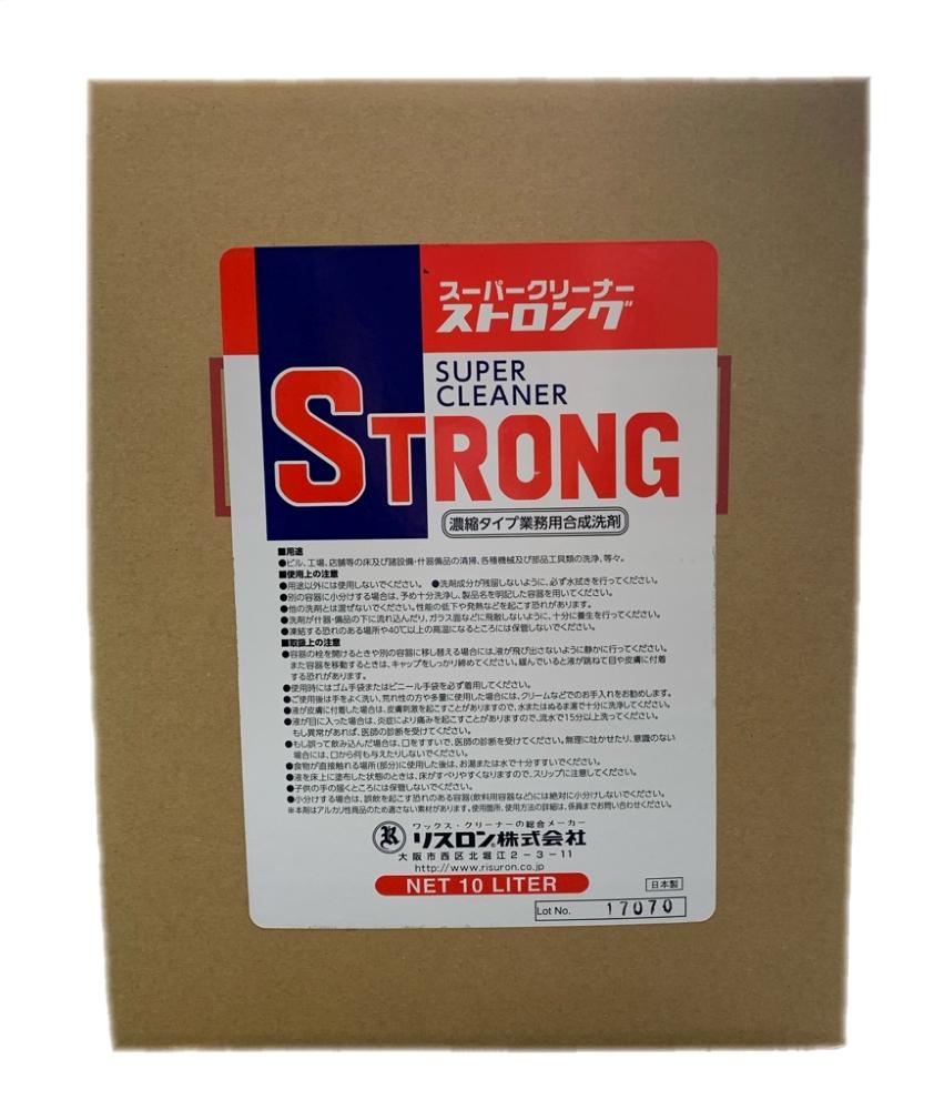 リスロンスーパークリーナー 10%OFF ストロング 10L 5%OFF メーカー在庫限り 画像はイメージです リスロン スーパークリーナー