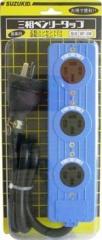 04-3110三相ベンリータップ 賜物 3BT-20R4971275431102 メーカー在庫限り 一部予約 04-3110 スター電器製造三相ベンリータップ