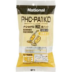 送料無料お手入れ要らず 07-9685 高級 パナソニック掃除機紙パック メーカー在庫限り PHC-PA1KD