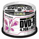DVD-R4.7GBx8 50枚スピンドルケースDHR47JPP50 新商品 新型 4991348058944 メーカー在庫限り 三菱化学 50枚 インクジェットプリンタ対応 メディア データ用 お得クーポン発行中