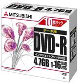 三菱化学 データ用DVD-R 4.7GBx8 10枚ケース入り WEB限定 DHR47JPP10 4991348058937 メディア インクジェットプリンタ対応 メーカー在庫限り 10枚 データ用 メーカー直送