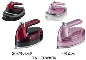 メーカー在庫限り東芝(TOSHIBA)コードレススチームアイロンTA-FLW800(R) グランレッド 4904550967669 TA-FLW800(P) ピンク4904550967676