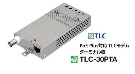 メーカー在庫限りサン電子 PoE対応 TLCモデムターミナル機TLC-30PTA