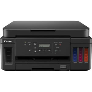 【メーカー在庫限り】キャノン(CANON)インクジェット複合機ブラック系G6030 4549292141061