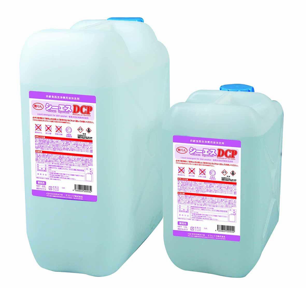 メーカー在庫限りエコレイズ食器洗浄機用洗浄剤 シーエスDCP 20LマイアルファクリーンPM