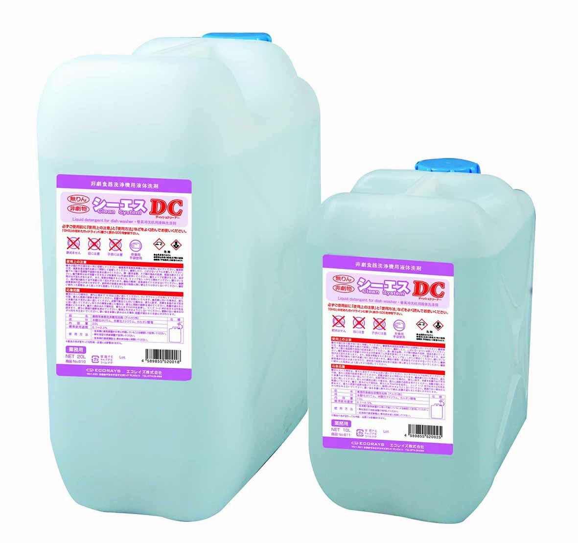 メーカー在庫限りエコレイズ 食器洗浄機用洗浄剤 シーエスDC 20LマイアルファクリーンM