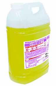メーカー在庫限り※ご注文は4本単位となります。エコレイズ業務用 濃縮中性洗浄剤 CS レジーナ濃縮 4Kg×4本