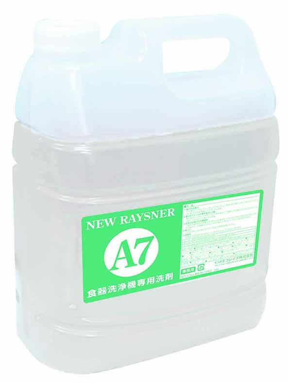 商品価格は1個の価格です ご注文は4本単位となります 4本につき1件分の送料となりますメーカー在庫限りエコレイズ RAYSNER(レイズナー) A7 4.5L