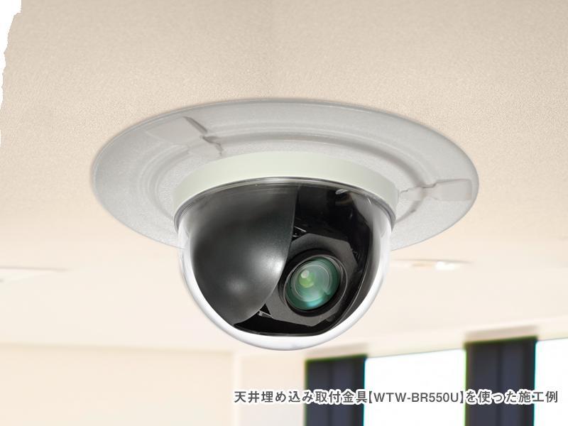 受注生産製品 塚本無線 220万画素AHDシリーズ 屋内仕様 PTZ(パン・チルト・ズーム機能)カメラ WTW-ADC550HEカメラ + コントローラーセット