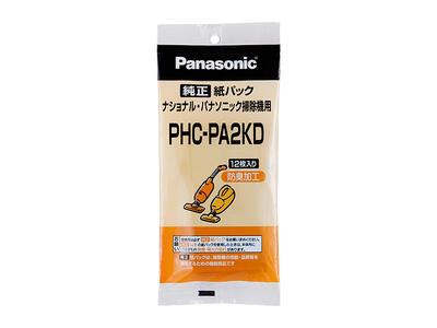 07-9686 パナソニック 掃除機紙パック PHC-PA2KD 奉呈 超激得SALE メーカー在庫限り 4984824432253