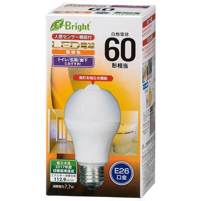 06-3593 消灯お知らせ機能搭載 LED電球 60形相当 870lm 電球色 出荷 E26 R21 メーカー在庫限り 4971275635937 商品追加値下げ在庫復活 人感センサー付 LDA8L-H