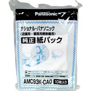 07-0447 パナソニック 店舗用 業務用掃除機紙パック メーカー在庫限り 新色追加 再再販 AMC93K-CA0 10枚入り