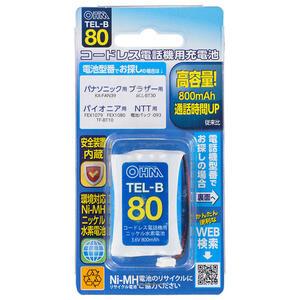 売れ筋ランキング メーカー在庫限り オーム電機05-0080コードレス電話機用充電式ニッケル水素電池パナソニック ブラザー テレビで話題 NTT用TEL-B804971275500808 パイオニア