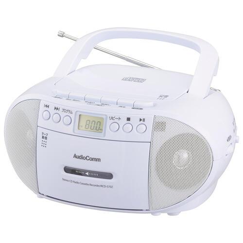 最安値挑戦 03-0772 CDラジオカセットレコーダー RCD-570Z-W 4971275307728 ホワイト メーカー在庫限り お買得