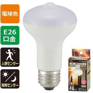 06-0787 LED電球 40形相当 本物◆ 515lm 電球色 E26人感 9 S 明暗センサー付 4971275607873 LDR5L-W メーカー在庫限り 訳あり品送料無料