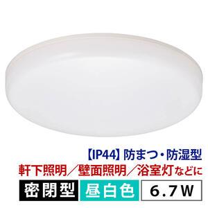 06-4088 IP44の防雨 防湿型 LEDシーリングライト 800lm 6.7W 公式ストア アーチ型 昼白色 密閉型 LT-YK6AWN お得セット 4971275640887 メーカー在庫限り