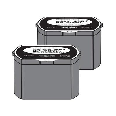 17-8526 島産業 限定品 生ごみ減量乾燥機 パリパリキューブライトアルファ PCL-33用 脱臭フィルター 4560390634033 PCL-33-AC3#4560390634033 2個入 PCL-33-AC3# マーケット メーカー在庫限り