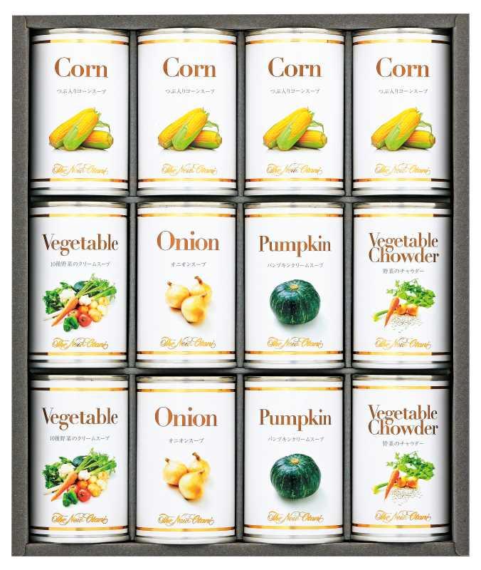 数量は多 ホテルニューオータニ スープ缶詰セット AOR-50 高品質 4947890002386 メーカー在庫限り 161W038