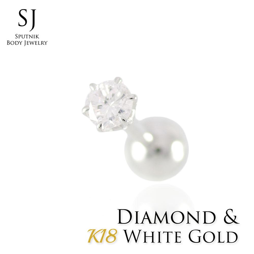 18K 16G ダイヤモンド 3mm ホワイトゴールド バーベル