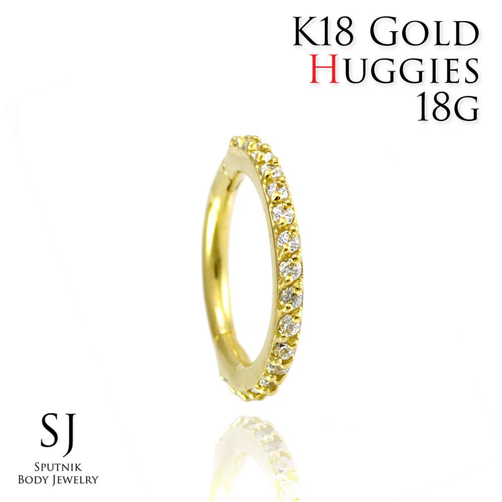 K18 GOLD 18G 6mm ハギーズ クリッカー ピアス フープ シームレス リング